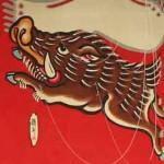 足腰のお守りとご利益は京都の護王神社!
