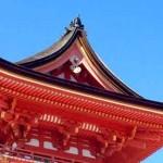 清水寺音羽の滝の3つのご利益と意味|健康祈願の音羽の滝の飲み方