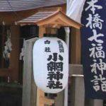 厄除け厄払いで有名な東京の神社お寺7社|境内のパワースポットに注目!